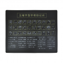 Mouse pad No brand, 180/220mm, Black - 17059 - 17059