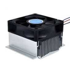 Cpu cooler 70 × 70 × 20mm DeepCool - 63009