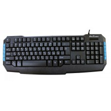 Multimedia Keyboard DeTech KB337M USB, Black - 6041