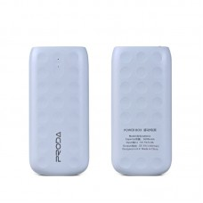 Power bank, Remax Lovely, 5000mAh, White - 87024