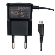 Network charger No brand 5V/0.7A 220A, Universal, With cable Micro USB - 14262